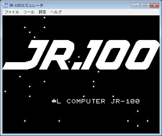 ver2をWindowsで動かしたところ